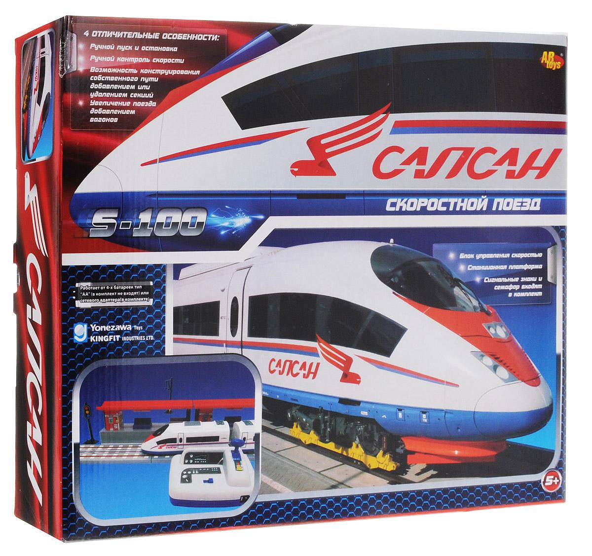 ABtoys Железная дорога Скоростной поезд Сапсан S100