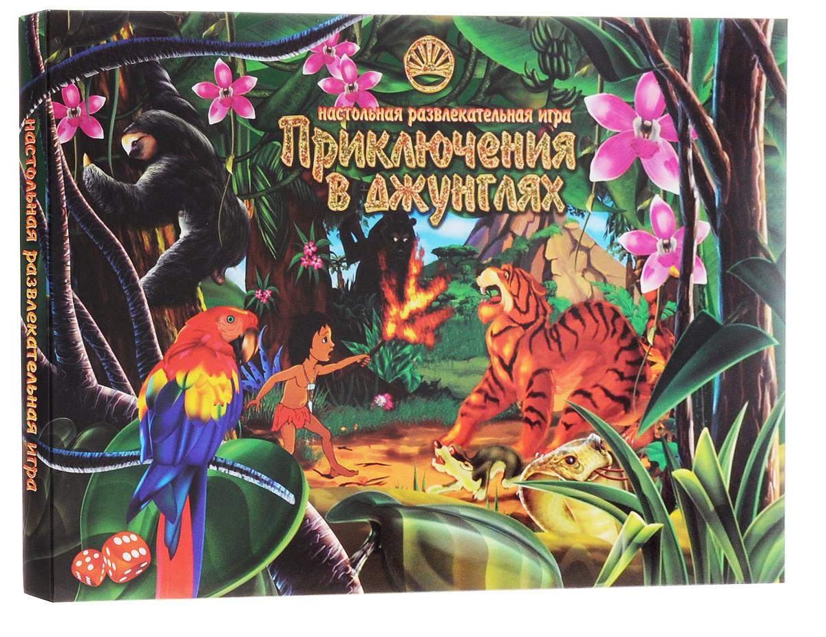 Лапландия Настольная игра Приключения в джунглях