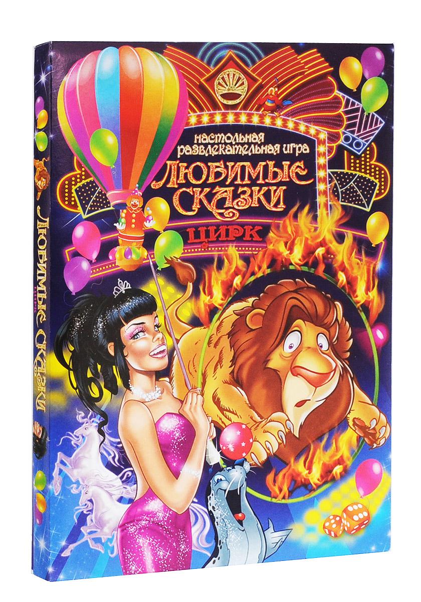 Лапландия Настольная игра Цирк
