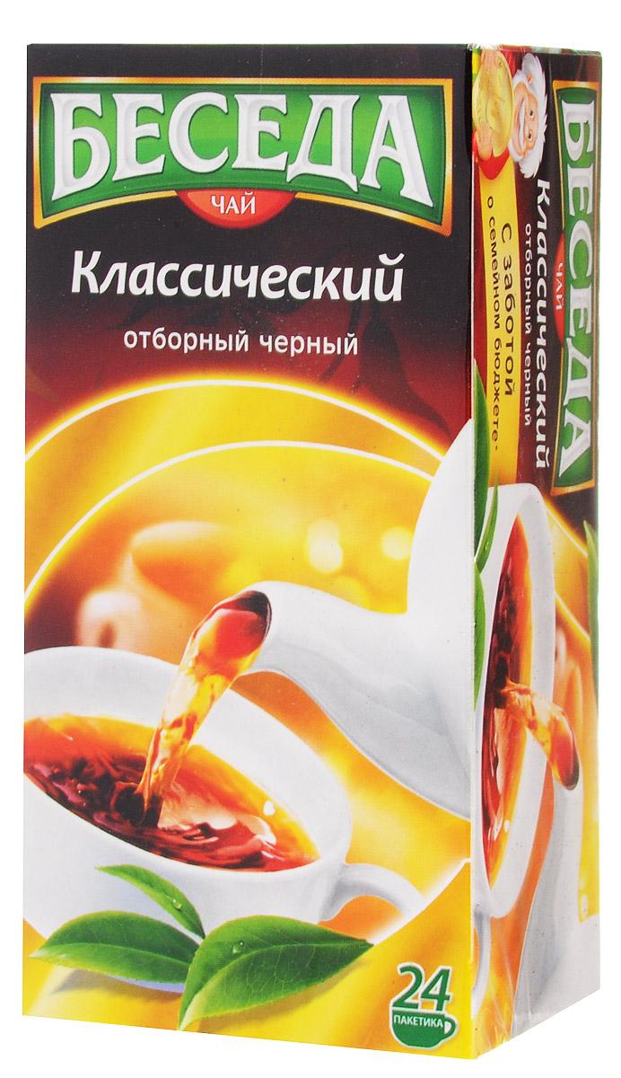 Беседа черный чай в пакетиках, 24 шт