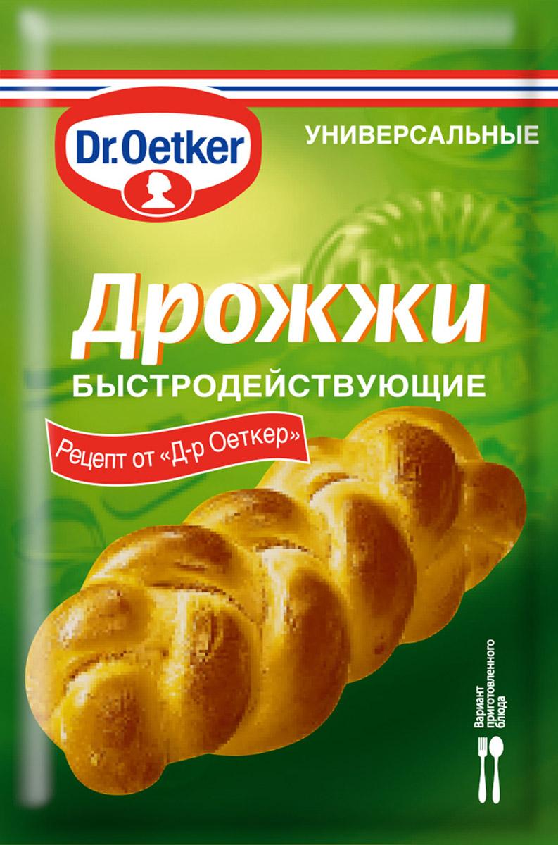 Dr.Oetker дрожжи хлебопекарные сухие, 3 пакетика по 7 г