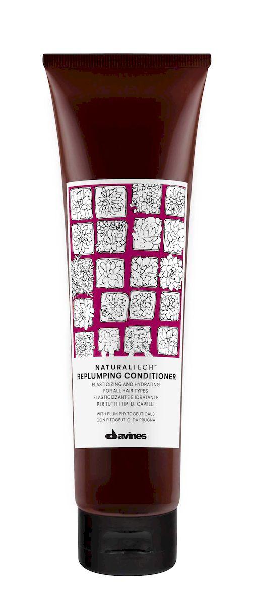 Davines Уплотняющий кондиционер New Natural Tech Replumping Conditioner, 150 мл71219Питающий и увлажняющий кондиционер. Придает волосам дополнительный объем, смягчает и увлажняет волосы. Закрывает чешуйки волос, что препятствует спутыванию и облегчает расчесывание. Фитоактивы сливы в составе защищают волосы на всех уровнях. Локоны становятся эластичными, блестящими и здоровыми. Антиоксиданты в составе препятствуют окислительным процессам, что сохраняет живость и подвижность волос.