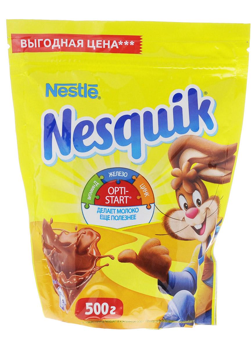 Nesquik Opti-Start какао-напиток растворимый, 500 г (пакет)12287612Какао-напиток Nesquik содержит Opti-Start. Это особый комплекс витаминов и минеральных веществ, который дополняет пользу молока, обеспечивает детей и взрослых важными витаминами, макро- и микроэлементами, необходимыми для нормальной жизнедеятельности организма, а также для роста и развития детей. Комплекс содержит железо, цинк, витамины D, C и B1. Кружка какао-напитка Nesquik за завтраком поможет проснуться и поднять тонус, а благодаря молоку и комплексу Opti-Start - обеспечит поступление минеральных веществ и витаминов, для нормальной жизнедеятельности организма, а также для роста и развития детей. Какао-напиток Nesquik Opti-Start - это отличное начало дня! Уважаемые клиенты! Обращаем ваше внимание на то, что упаковка может иметь несколько видов дизайна. Поставка осуществляется в зависимости от наличия на складе.