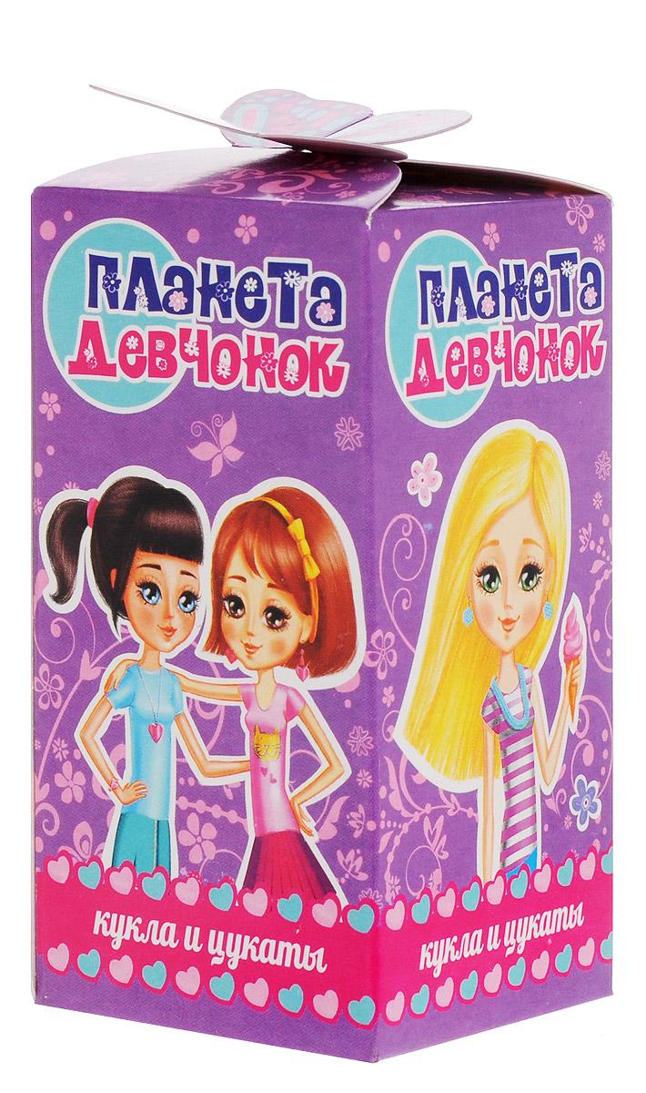 Коллекционные Игрушки Планета девчонок цукаты с игрушкой, 21 г