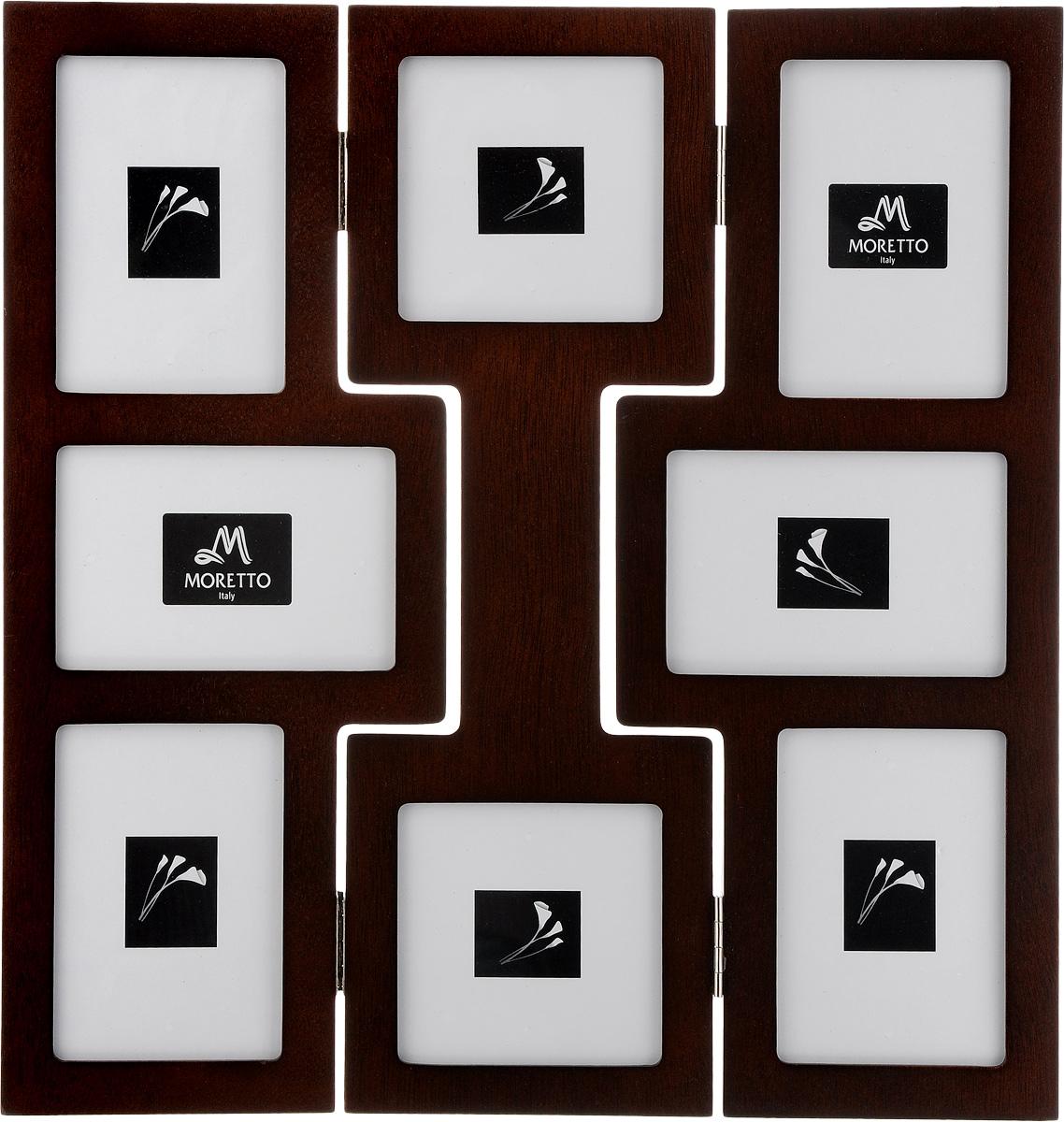 Фоторамка Moretto, на 8 фото. 238011238011Фоторамка Moretto - прекрасный способ красиво оформить ваши фотографии. Фоторамка выполнена из дерева и защищена стеклом, предназначена для восьми фотографий. Фоторамка-коллаж представляет собой восемь фоторамок для фото разных размеров оригинально соединенных между собой. Такая фоторамка поможет сохранить в памяти самые яркие моменты вашей жизни, а стильный дизайн сделает ее прекрасным дополнением интерьера комнаты. Размеры фоторамок: - 4 фоторамки 11,5 х 14,5 см для фото 9 х 13 см, - 2 фоторамки 13 х 13 см для фото 10 х 10 см, - 2 фоторамки 10 х 15,5 см для фото 9 х 13 см, Общий размер фоторамки: 37 х 38 см