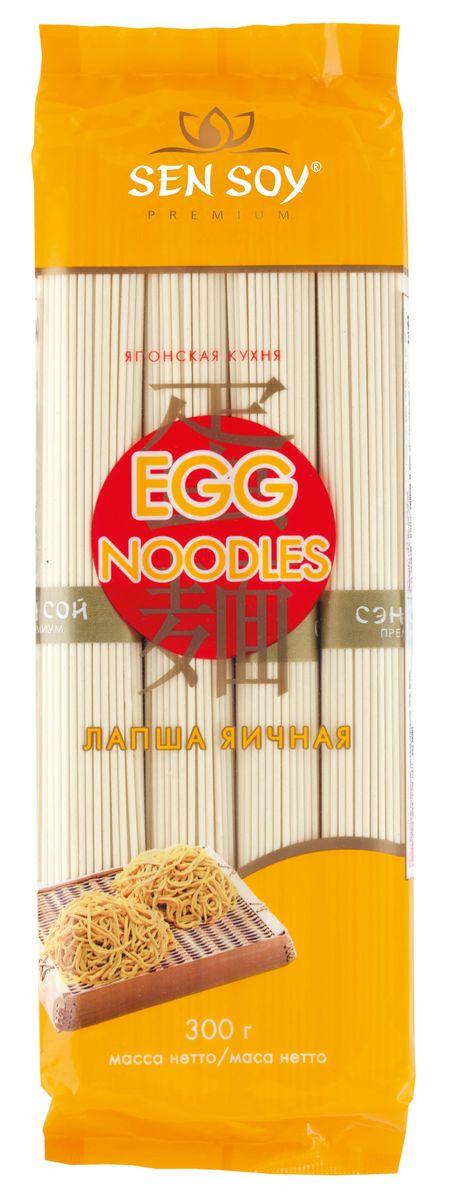 Sen Soy Лапша яичная Egg Noodle, 300 г