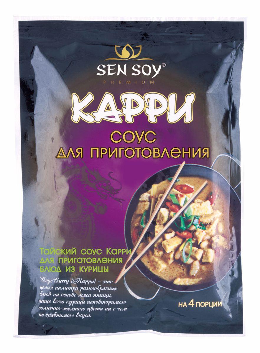 Sen Soy Соус для приготовления Curry, 120 г