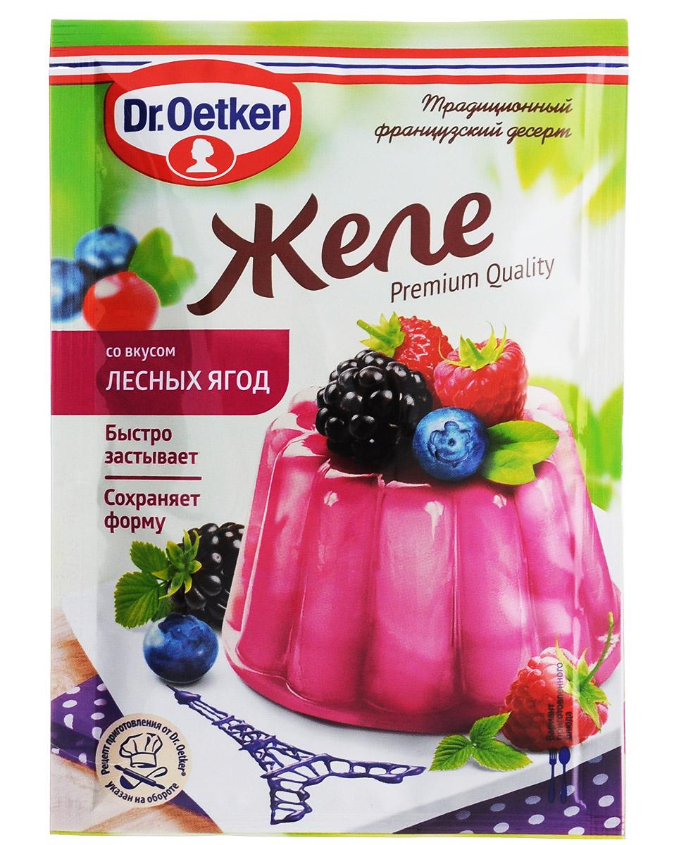 Dr.Oetker Желе со вкусом лесной ягоды, 45 г