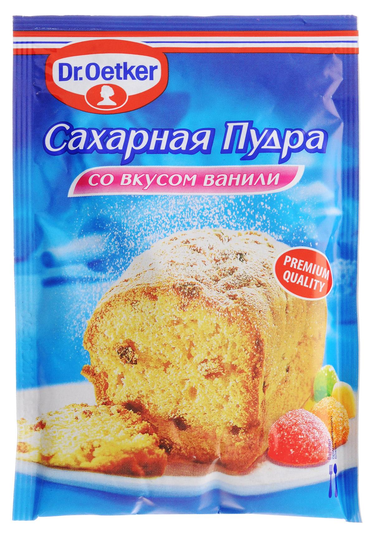 Сахарная пудра со вкусом ванили от Dr.Oetker отлично подойдет для приготовления выпечки и сахарной глазури, а также для декорирования десертов.