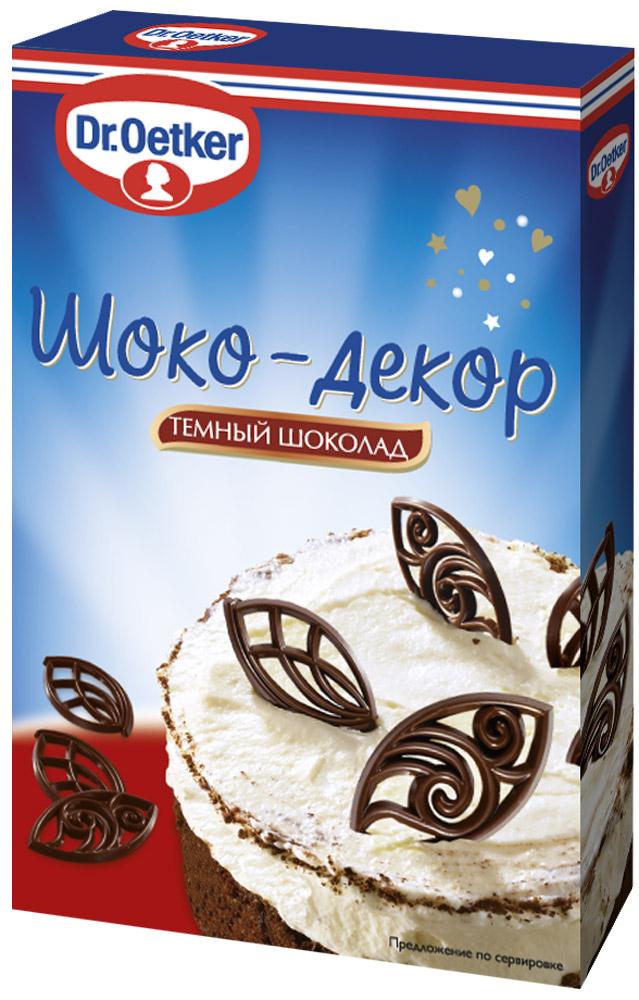 Dr.Oetker Шоко-Декор темный шоколад лепестки, 30 г