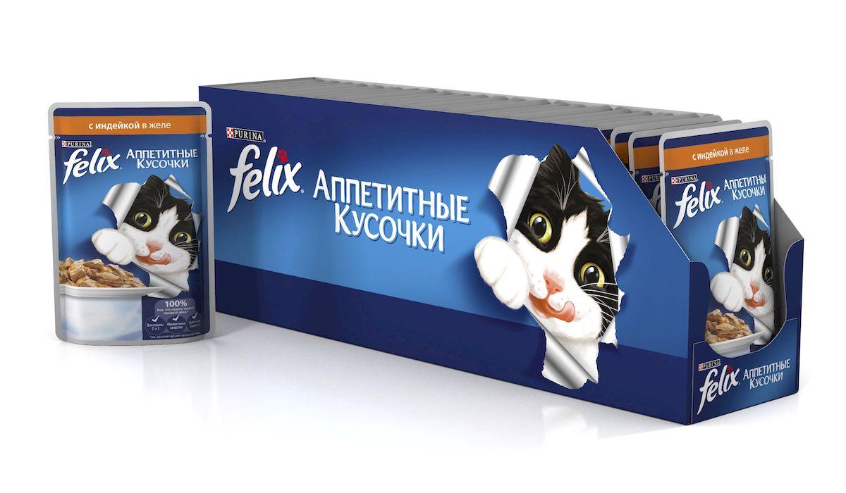 Консервы для кошек Felix Аппетитные кусочки, с индейкой в желе, 85 г, 24 шт33114_24Консервы для кошек Felix Аппетитные кусочки - это полнорационный корм для кошек. У него такой аппетитный вид и аромат, словно его приготовили вы сами. Felix Аппетитные кусочки создан по специально разработанной рецептуре: это нежнейшие кусочки с мясом, покрытые сочным желе. Ваш кот будет готов есть такую вкуснятину хоть каждый день - на завтрак, обед и ужин. Рекомендации по кормлению: Для взрослой кошки среднего веса (4 кг) требуется примерно 3 пакетика в день. Кормление желательно разделить на два приема. Для беременных или кормящих кошек кормление без ограничений. Подавать корм при комнатной температуре. Следите, чтобы у вашей кошки всегда была чистая, свежая питьевая вода. Условия хранения: Закрытую упаковку хранить при температуре от +4°C до +35°C и относительной влажности воздуха не более 75%. После открытия продукт хранить в холодильнике максимум 24 часа. Состав: мясо и субпродукты 19% (индейка мин. 4%), экстракт растительного...