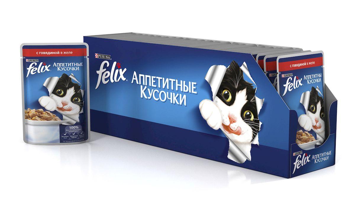 Консервы для кошек Felix, аппетитные кусочки с говядиной в желе, 85 г, 24 шт41632_24Felix Аппетитные кусочки - это совершенно особенный корм для кошек. У него такой аппетитный вид и аромат, словно его приготовили вы сами. Felix Аппетитные кусочки создан по специально разработанной рецептуре: это нежнейшие кусочки с мясом или рыбой, покрытые сочным желе. Ваш кот будет готов есть такую вкуснятину хоть каждый день - на завтрак, обед и ужин. Рекомендации по кормлению: Для взрослой кошки среднего веса (4кг) требуется примерно 3 пакетика в день. Кормление желательно разделить на два приема. Для беременных или кормящих кошек кормление без ограничений. Подавать корм при комнатной температуре. Следите, чтобы у вашей кошки всегда была чистая, свежая питьевая вода. Условия хранения: Закрытую упаковку хранить при температуре от +4°C до +35°C и относительной влажности воздуха не более 75%. После открытия продукт хранить в холодильнике максимум 24 часа. Состав: мясо и продукты его переработки (говядина...