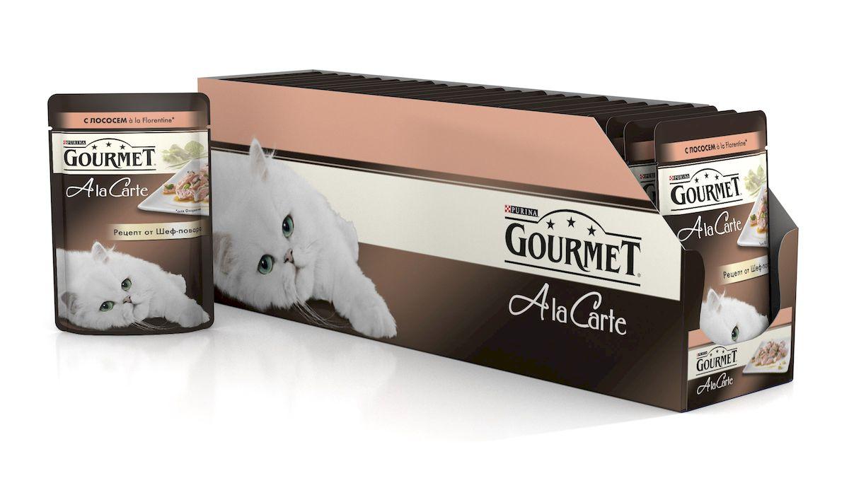 Консервы Gourmet A la Carte, для взрослых кошек, c лососем a la Florentine, шпинатом, цукини и зеленой фасолью, 85 г, 24 шт86_24