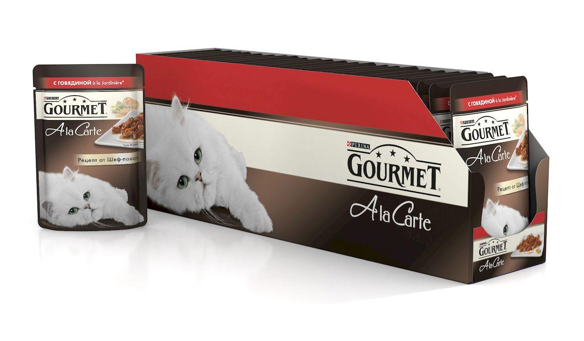 Консервы Gourmet A la Carte, для взрослых кошек, с говядиной a la Jardiniere, с морковью, томатом и цуккини, 85 г, 24 шт83_24