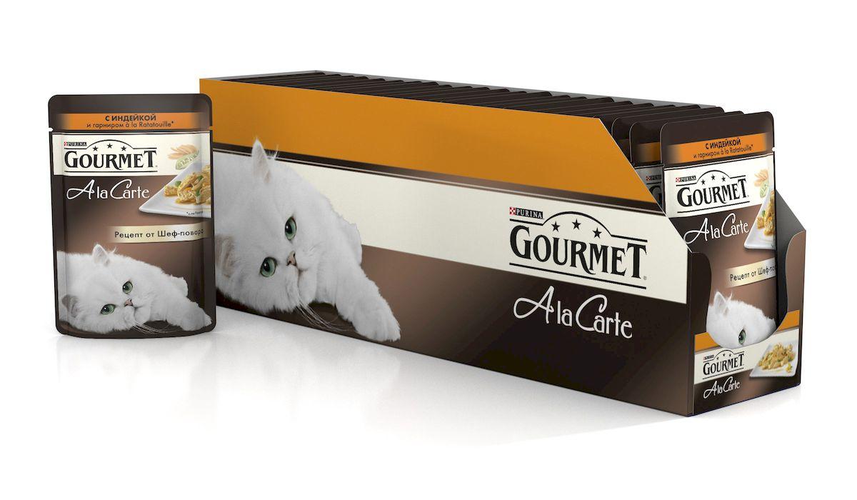 Консервы Gourmet A la Carte, для взрослых кошек, с индейкой и гарниром a la Ratatouille, зеленым горошком и морковью, 85 г, 24 шт84_24