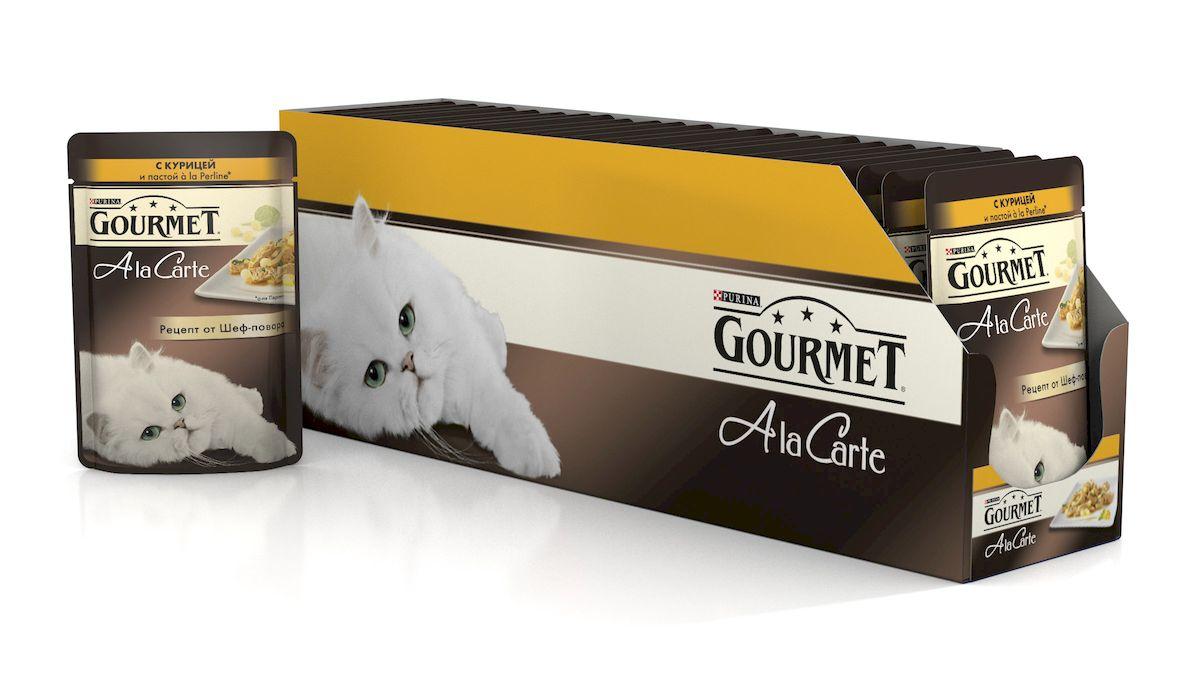 Консервы Gourmet A la Carte, для взрослых кошек, с курицей, пастой a la Perline и шпинатом, 85 г, 24 шт85_24