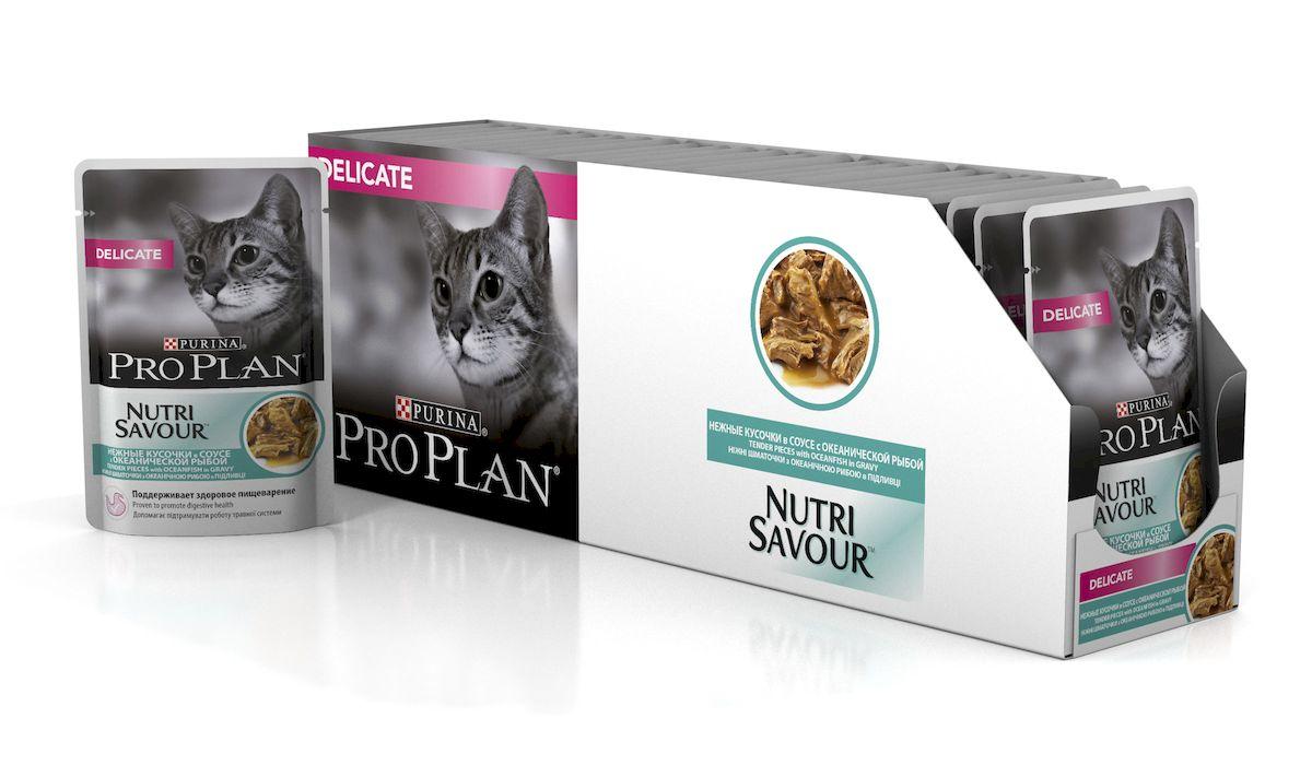 Консервы Pro Plan Nutri Savour для кошек с чувствительным пищеварением, с океанической рыбой, 85 г, 24 шт57486_24Консервы Pro Plan Nutri Savour помогают уменьшить кожные реакции, связанные с пищевой непереносимостью. Нежные кусочки в пикантном соусе очень привлекательны для кошек благодаря запатентованной технологии. Доказано: способствует улучшению пищеварения благодаря содержанию инулина, пребиотика, который помогает сбалансировать кишечную флору кошек с повышенной чувствительностью. Состав: мясо и продукты переработки мяса, экстракты растительных белков, рыба и продукты переработки рыбы (в том числе океаническая рыба 4%), растительные и животные жиры, продукты переработки растительного сырья, красители, сахара, витамины. Добавленные вещества (МЕ/кг): витамин А 1058, витамин D3 148, витамин Е 320, мг/кг: таурин 456, железо 10,1, йод 0,38, медь 0,96, марганец 1,76, цинк 27,35, селен 0,022. Гарантируемые показатели: влажность 78%, белок 12,6%, жир 3,8%, сырая зола 2,3%, сырая клетчатка 0,3%, омега-3 жирные кислоты 0,1%, омега-6 жирные кислоты 1,1%. Товар...