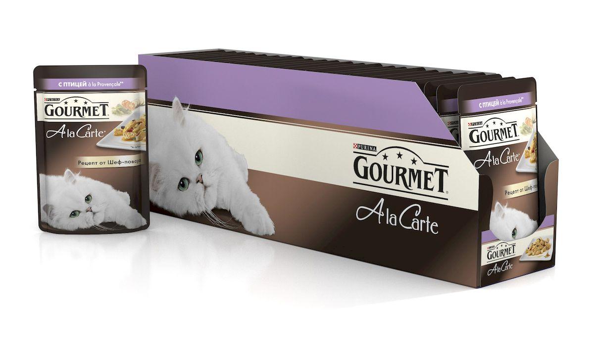 Консервы Gourmet A la Carte, для взрослых кошек, с домашней птицей a la Provencale, баклажаном, цукини и томатом, 85 г, 24 шт58600_24