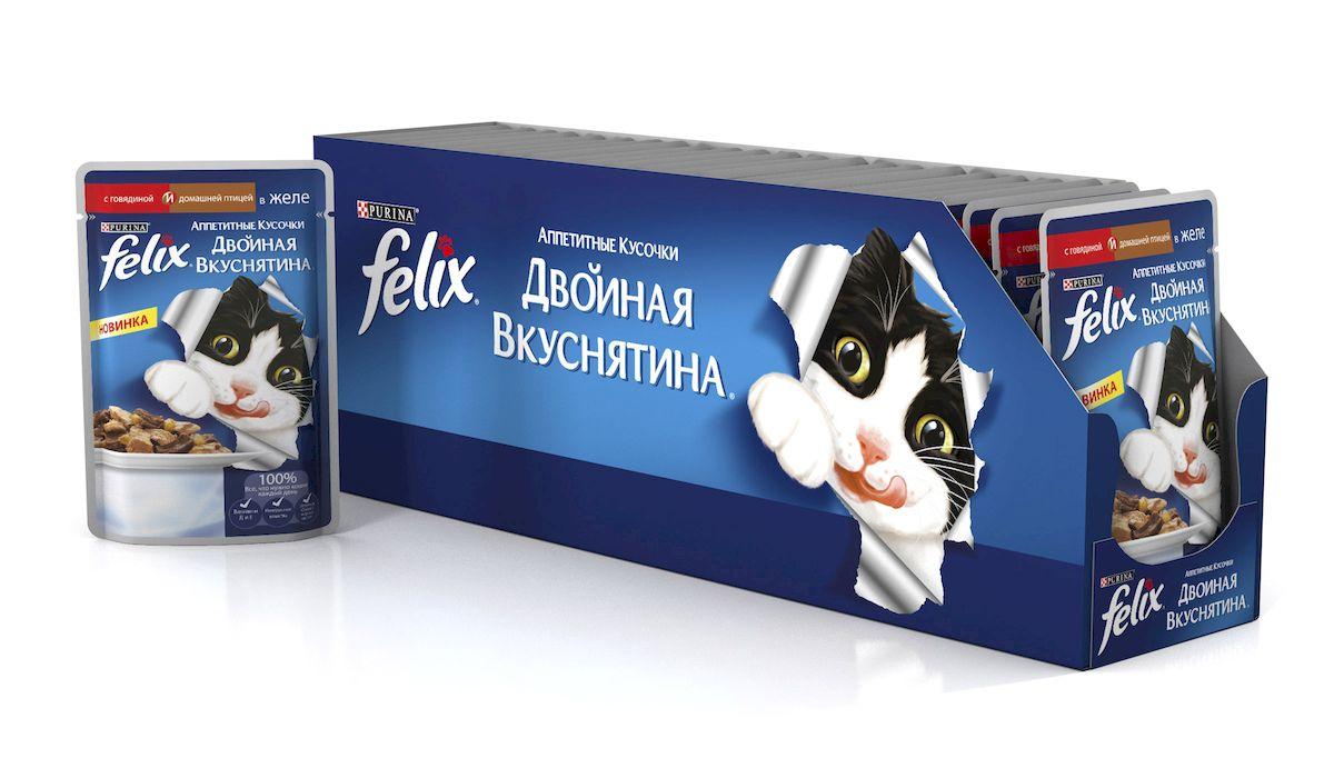 Felix Консервы для кошек Двойная Вкуснятина. Говядина&Домашняя птица, 85 г, 24 шт61522_24