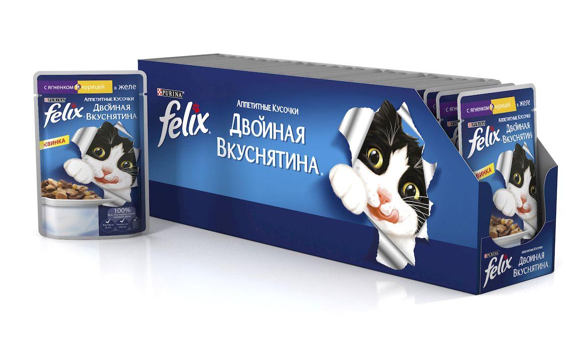 Felix Консервы для кошек Двойная Вкуснятина. Ягненок&Курица, 85 г, 24 шт61525_24