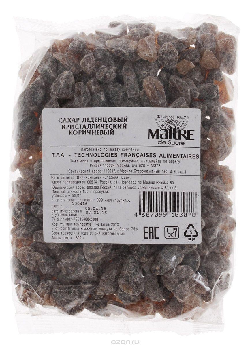 Maitre de Sucre сахар леденцовый коричневый кристаллический, 800 г