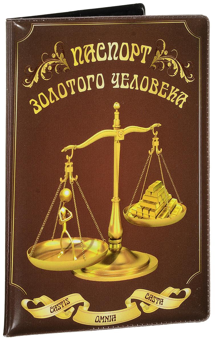 Обложка для паспорта Эврика Золотой человек, цвет: коричневый, золотой. 9605096050Оригинальная обложка для паспорта Эврика понравится вам с первого взгляда. Она изготовлена из качественного ПВХ и оформлена оригинальным принтом с надписью Паспорт золотого человека . Внутри расположены прозрачные карманы для фиксации паспорта. Такая обложка не только поможет сохранить внешний вид вашего паспорта и защитить его от повреждений, но и станет стильным аксессуаром.