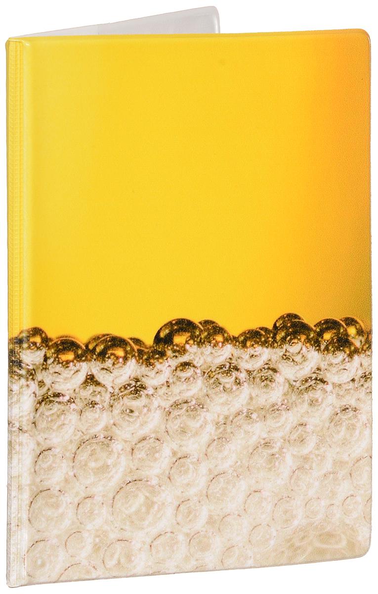 Обложка для паспорта мужская Эврика Пиво, цвет: желтый, бежевый. 9261092610Оригинальная обложка для паспорта Эврика понравится вам с первого взгляда. Она изготовлена из качественного ПВХ и оформлена оригинальным принтом. Внутри расположены прозрачные карманы для фиксации паспорта. Такая обложка не только поможет сохранить внешний вид вашего паспорта и защитить его от повреждений, но и станет стильным аксессуаром.