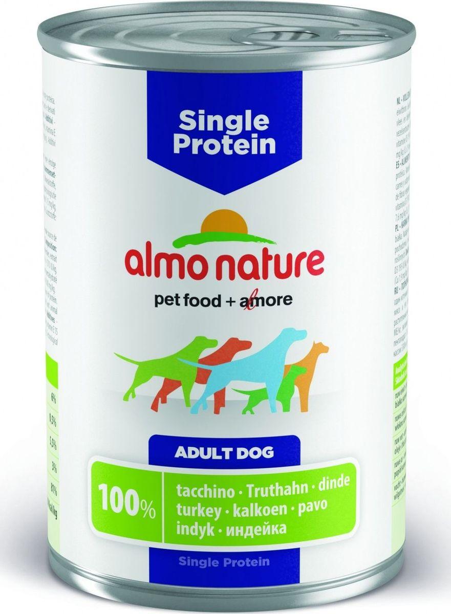 Консервы Almo Nature, для собак с чувствительным пищевариением , с индейкой, 400 г. 1073010730Single Protein - это полнорационный беззерновой влажный корм для собак, которым необходим монобелковый рацион. Консервированный корм Single Protein содержит 100% единственный источник белка, поэтому идеально подходит для исключающих диет. Состав: мясо и его производные (индейка 100%), минералы, экстракт растительного белка. Добавки: витамин A 1,570 IU/кг, витамин D3 195 IU/кг, витамин E 15 мг/кг, сульфат меди пентагидрат 7.6 мг/кг (Cu 1.9 мг/кг) Технологические добавки: камедь кассии 3300 мг/кг. Пищевая ценность: белки 6%, клетчатка 0.5%, масла и жиры 5.5%, зола 2%, влажность 81% Калорийность 850ккал/кг.