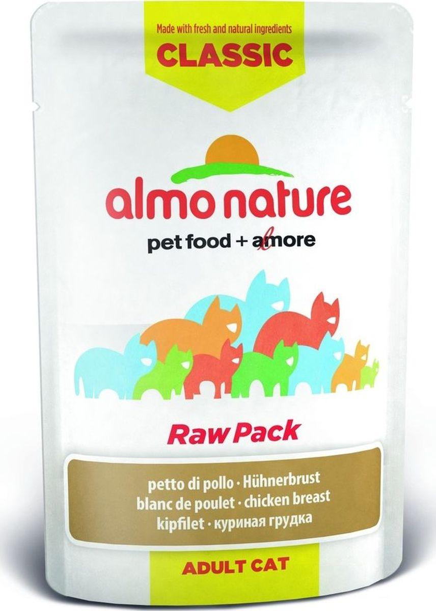 Консервы для кошек Almo Nature, куриная грудка, 55 г. 2046720467Almo Nature Classic Raw Rack - сбалансированный влажный корм для кошек, изготовленный из ингредиентов высшего качества HumanGrade (пригодно в пищу человеку), являющихся натуральными источниками витаминов и питательных веществ. Уникальная технология изготовления Raw Pack, в процессе которой мясные ингредиенты упаковываются в свежем сыром виде, затем проходят термическую обработку прямо в пауче, позволяет сохранить все питательные вещества и прекрасный вкус и аромат. Содержание свежего мясного филе (курица, утка, рыба) в каждом пакетике – не менее 75%. Almo Nature Classic Raw Pack - ребрендинг легендарного влaжного корма Green label Raw Rack. Все рецепты и технология изготовления остались прежними, изменился лишь дизайн упаковки и название линейки. Состав: куриная грудка 75%, куриный бульон 24%,рис 1%. Пищевая ценность: белок 19%, клетчатка 0,1%, масла и жир 0,5%, зола 2 %, влажность 78%. Энергетическая ценность: 700 ккал/кг.
