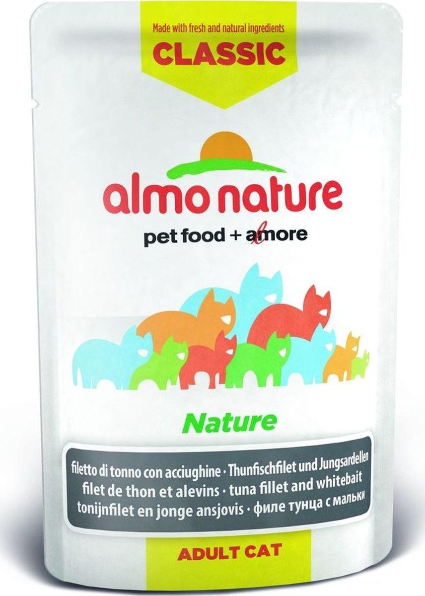 Консервы для кошек Almo Nature Classic, филе тунца с мальками, 55 г20482Консервы Almo Nature Classic - сбалансированный влажный корм для кошек, изготовленный из ингредиентов высшего качества, являющихся натуральными источниками витаминов и питательных веществ. Консервы Almo Nature Classic изготавливаются по уникальной технологии, в процессе которой рыбные ингредиенты упаковываются в свежем сыром виде, затем проходят термическую обработку прямо в упаковке, что позволяет сохранить все питательные вещества и прекрасный вкус и аромат. Состав: филе тунца 70%, сардинки 5%, рис 1%. Пищевая ценность: белок 20%, клетчатка 0,1%, масла и жир 0,5%, зола 2 %, влажность 77%. Энергетическая ценность: 742 ккал/кг. Товар сертифицирован.