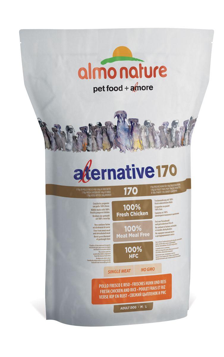 Корм сухой Almo Nature Alternative, для собак средних и крупных пород, с цыпленком и рисом, 3,75 кг. 1075510755Состав: свежее мясо курицы 75%, рис 17%, свекольный жом, люцерна, минералы, витамины, дрожжи, маннанолигосахариды (MOS), фруктоолигосахариды (FOS).