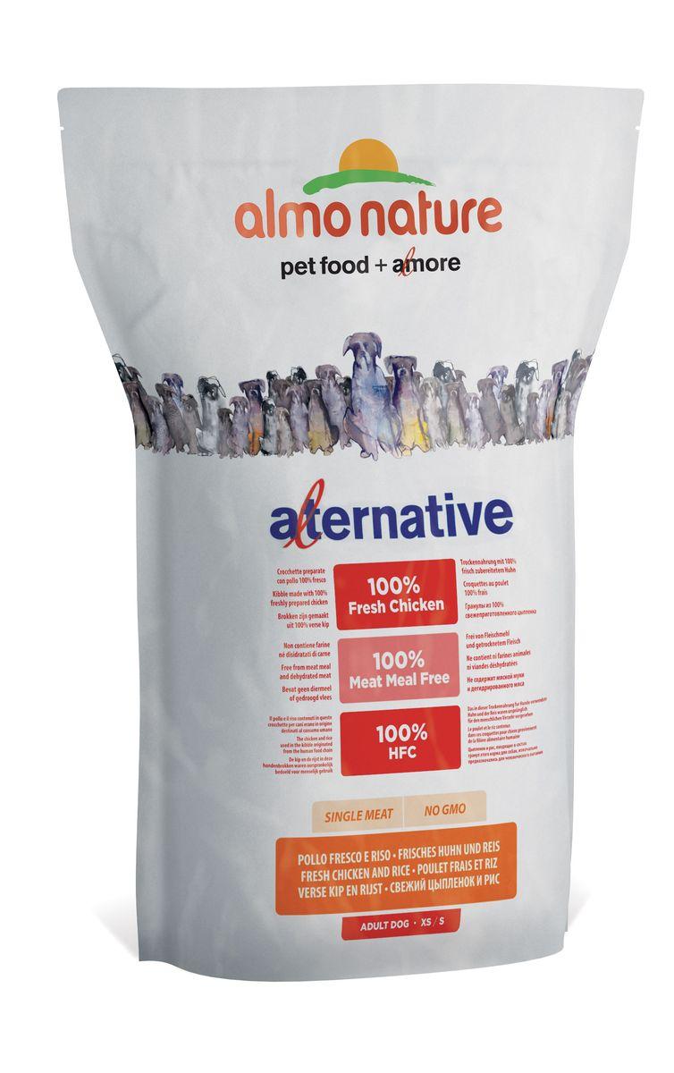 Корм сухой Almo Nature Alternative, для собак карликовых и мелких пород, с цыпленком и рисом, 3,75 кг. 1076110761Состав: свежее мясо курицы 50%, рис 45%, дрожжи, свекольный жом, картофельный протеин, жир животного происхождения, минералы, гидролизированный белок ягненка, цельные семена льна, лососевый жир, маннанолигосахариды 0,1%, инулин из цикория – источник ФОС (фруктоолигосахариды) - 0,1%.