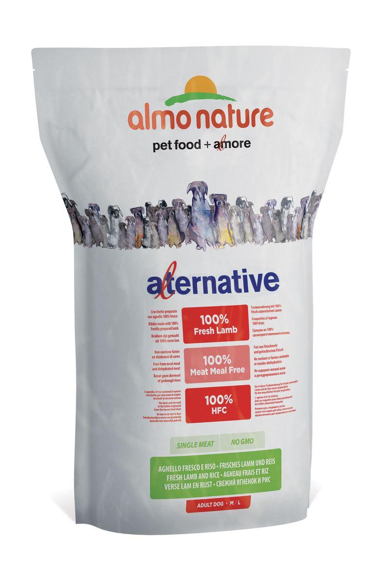 Корм сухой Almo Nature Alternative, для собак средних и крупных пород, с ягненком и рисом, 3,75 кг. 1076310763Состав: свежий ягненок 50%, рис 45%, дрожжи, свекольный жом, картофельный протеин, жир животного происхождения, минералы, гидролизированный белок ягненка, цельные семена льна, лососевый жир, маннанолигосахариды 0,1%, инулин из цикория - источник ФОС (фруктоолигосахариды)- 0,1%.