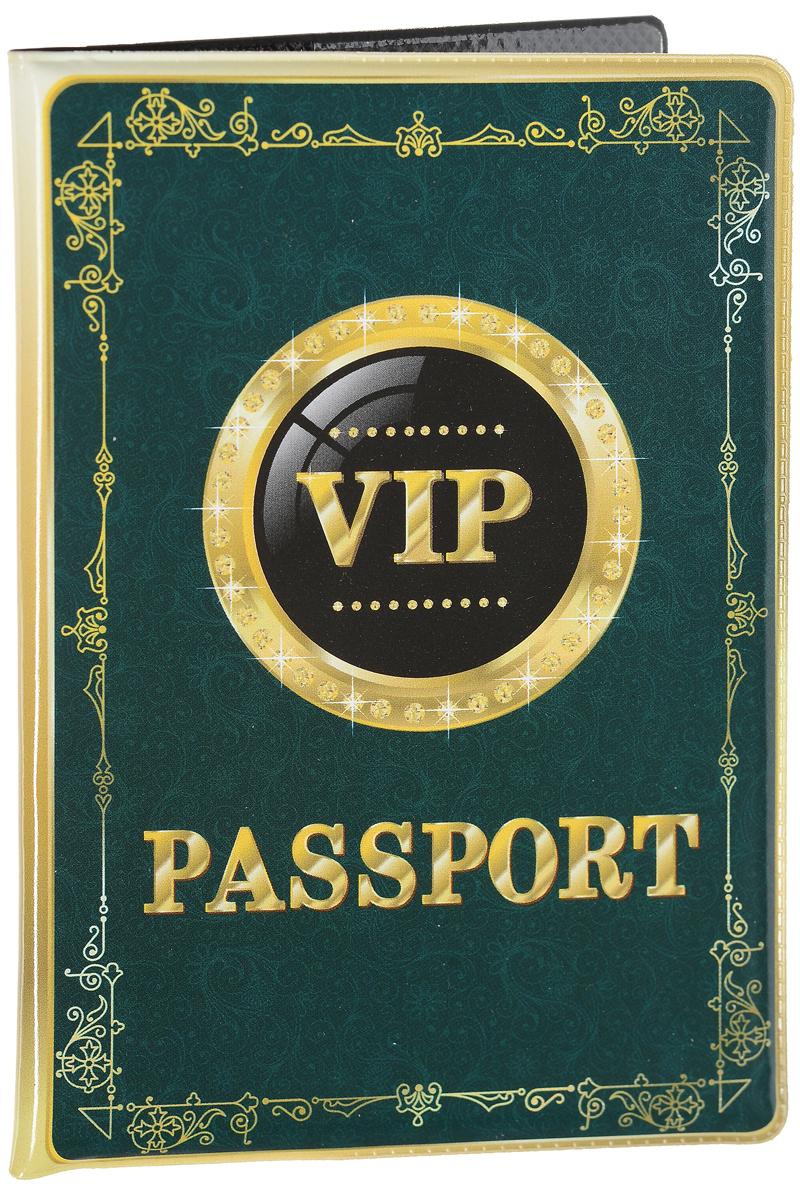 Обложка для паспорта Эврика VIP, цвет: темно-зеленый, золотой. 9603396033Оригинальная обложка для паспорта Эврика понравится вам с первого взгляда. Она изготовлена из качественного ПВХ и оформлена оригинальным принтом. Внутри расположены прозрачные карманы для фиксации паспорта. Такая обложка не только поможет сохранить внешний вид вашего паспорта и защитить его от повреждений, но и станет стильным аксессуаром.