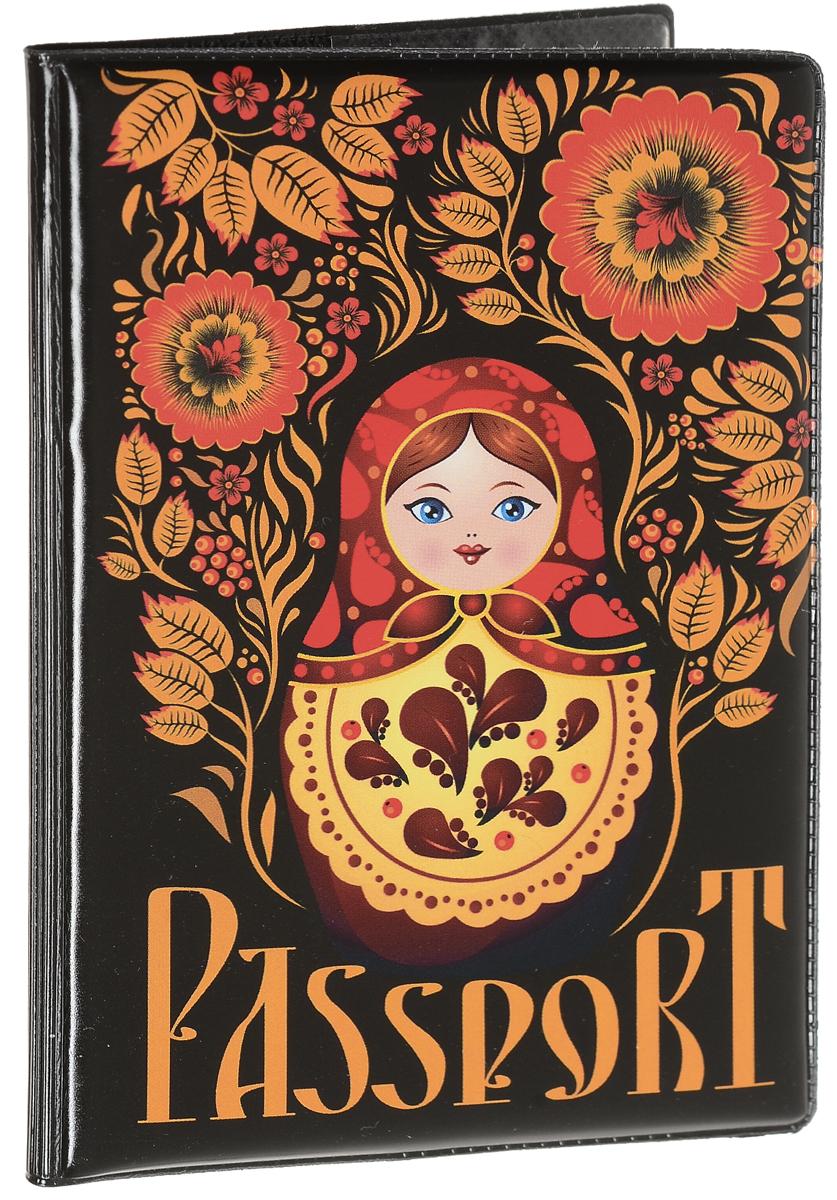 Обложка для паспорта женская Эврика Матрешка, цвет: черный, оранжевый. 9604496044Оригинальная обложка для паспорта Эврика понравится вам с первого взгляда. Она изготовлена из качественного ПВХ и оформлена оригинальным принтом. Внутри расположены прозрачные карманы для фиксации паспорта. Такая обложка не только поможет сохранить внешний вид вашего паспорта и защитить его от повреждений, но и станет стильным аксессуаром.