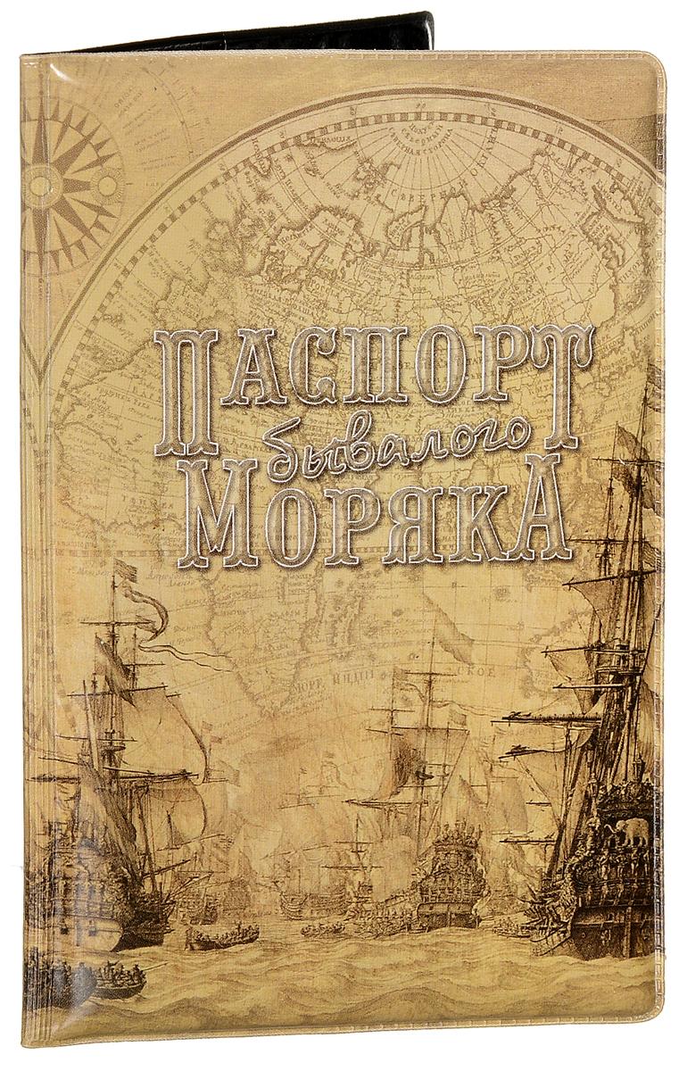 Обложка для паспорта мужская Эврика Моряк, цвет: песочный, коричневый. 9607196071Оригинальная обложка для паспорта Эврика понравится вам с первого взгляда. Она изготовлена из качественного ПВХ и оформлена оригинальным принтом с надписью Паспорт бывалого моряка. Внутри расположены прозрачные карманы для фиксации паспорта. Такая обложка не только поможет сохранить внешний вид вашего паспорта и защитить его от повреждений, но и станет стильным аксессуаром.