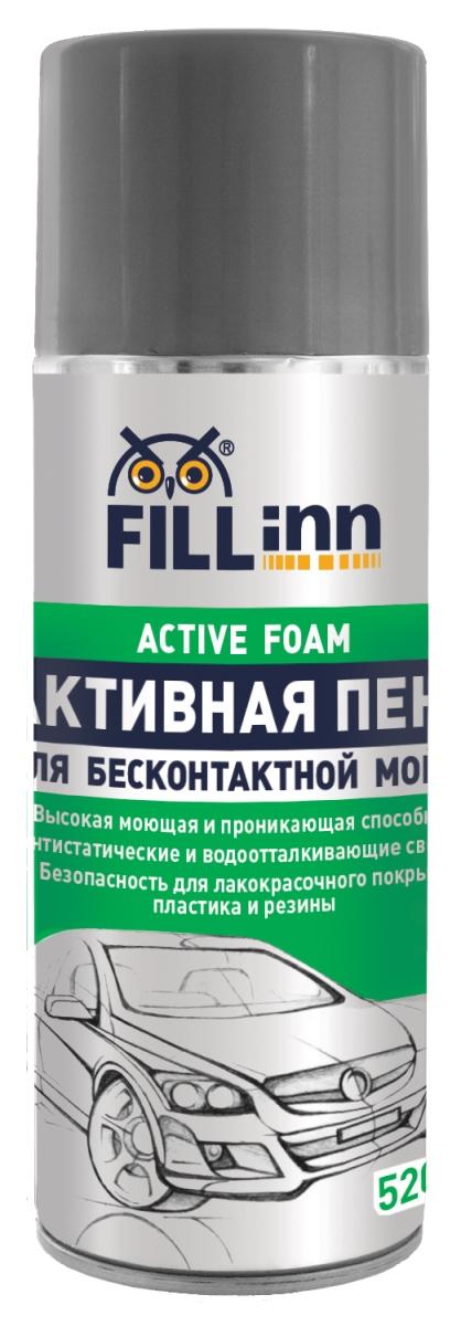 Пена активная Fill Inn, аэрозоль, 520 млFL029Бережно и эффективно удаляет все виды загрязнений с наружной поверхности автомобиля: битумные пятна, смолу, следы от насекомых, дорожную пыль, копоть и грязь за счет уникального комплекса НПАВ (неионогенных поверхностно- активных веществ). Создает стойкую обильную пену, которая легко смывается с поверхности. Сохраняет блеск лакокрасочного покрытия автомобиля и защищает его от вредного воздействия окружающей среды. Идеально подходит для мойки автомобилей, эксплуатирующихся зимой в городских условиях. Имеет приятный аромат зеленого яблока. Упаковка в аэрозольном баллоне позволяет быстро и удобно нанести состав на кузов без использования пеногенератора и пенокомплекта. Один баллон рассчитан на одну-две мойки легкового автомобиля.