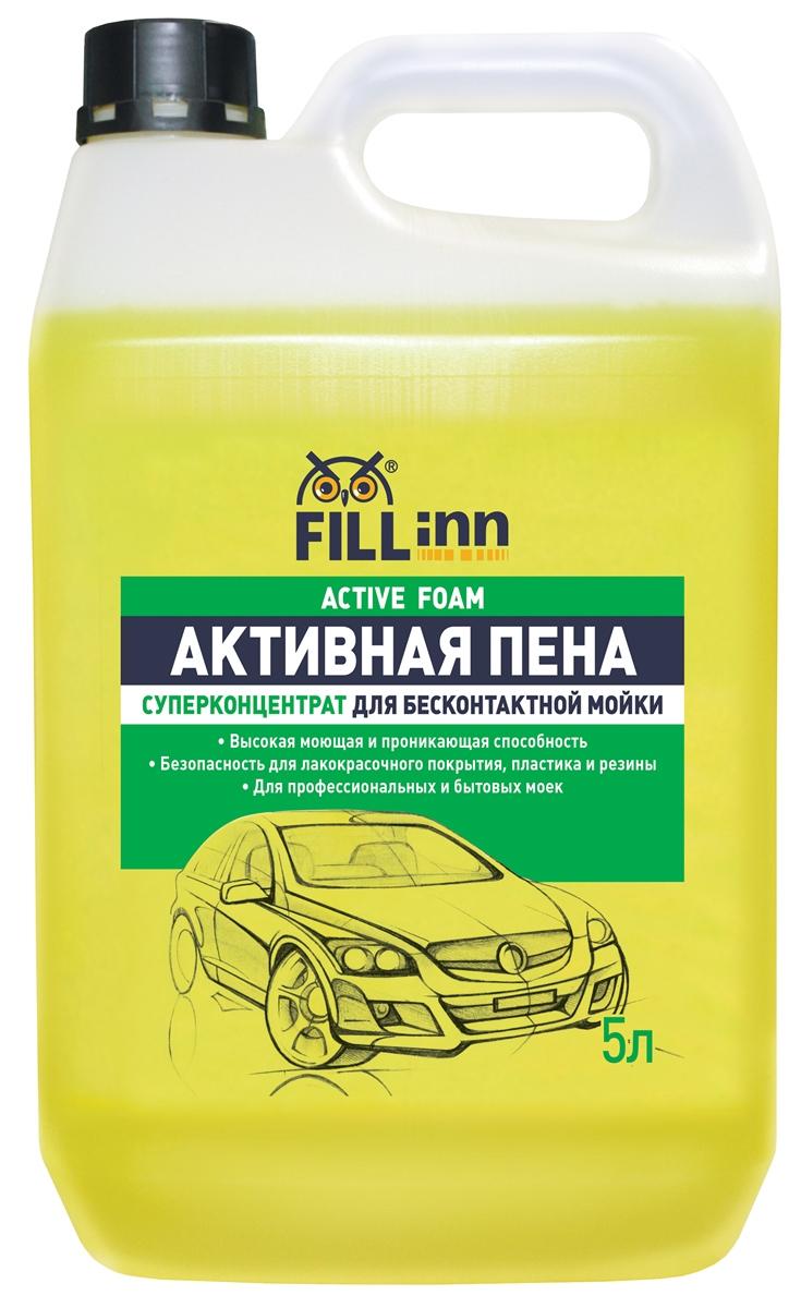 Пена активная Fill Inn, суперконцентрат, для бесконтактной мойки, 5000 млFL032Бережно и эффективно удаляет все виды загрязнений с наружной поверхности автомобиля: битумные пятна, смолу, следы от насекомых, дорожную пыль, копоть и грязь за счет уникального комплекса НПАВ (неионогенных поверхностно- активных веществ). Создает стойкую обильную пену, которая легко смывается с поверхности. Позволяет обойтись бесконтактным способом мойки даже при сильных загрязнениях. Сохраняет блеск лакокрасочного покрытия автомобиля и защищает его от вредного воздействия окружающей среды. Идеально подходит для мойки автомобилей, эксплуатирующихся зимой в городских условиях. Имеет приятный аромат зеленого яблока. Подходит как для профессиональных автомоек, так и для применения с использованием бытовых мини-моек. Может использоваться для мойки всех видов автомобилей.