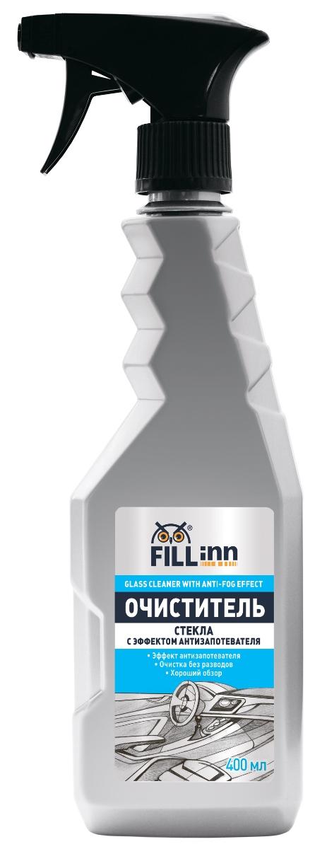 Очиститель стекол Fill Inn, спрей, с эффектом антизапотевателя, 400 млFL048Быстро удаляет со стекол, фар, зеркал и хромированных деталей автомобиля дорожную грязь, следы от насекомых, излишки полироли и другие специфические загрязнения, не оставляя разводов и царапин. Улучшает видимость. Эффективно очищает стойкий табачный налет и пыль на внутренних поверхностях стекол салона. Создает на внутренней поверхности тончайшую пленку, которая препятствует запотеванию стекол. Продукт безопасен для тонированных стекол. Не содержит аммиак. Имеет приятный аромат зеленого яблока. Подходит для использования в быту: для очистки стекол, зеркал, хрусталя и керамической плитки.