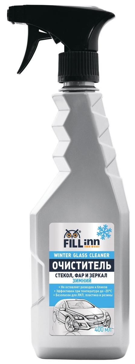 Очиститель стекол, фар и зеркал Fill Inn, спрей, зимний, 400 млFL049Очиститель Fill Inn эффективно очищает в зимнее время стекла, фары и зеркала автомобиля от грязи, масла, зимних реагентов и других видов загрязнений. Не оставляет разводов, бликов и налетов. Обеспечивает хорошую видимость.
