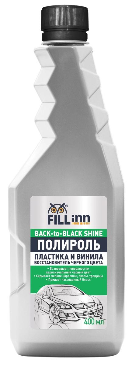 Полироль пластика и винила Fill Inn, восстановитель черного цвета, 400 млFL050Обновляет и защищает внешние пластиковые, виниловые и резиновые поверхности и детали автомобиля. Прекрасно работает на гладких и фактурных поверхностях, подходит для бамперов, декоративных молдингов и пластиковых деталей зеркал. Защищает обрабатываемые поверхности от окисления и выгорания, скрывает царапины и микротрещины, делает выгоревший цвет глубже и богаче.