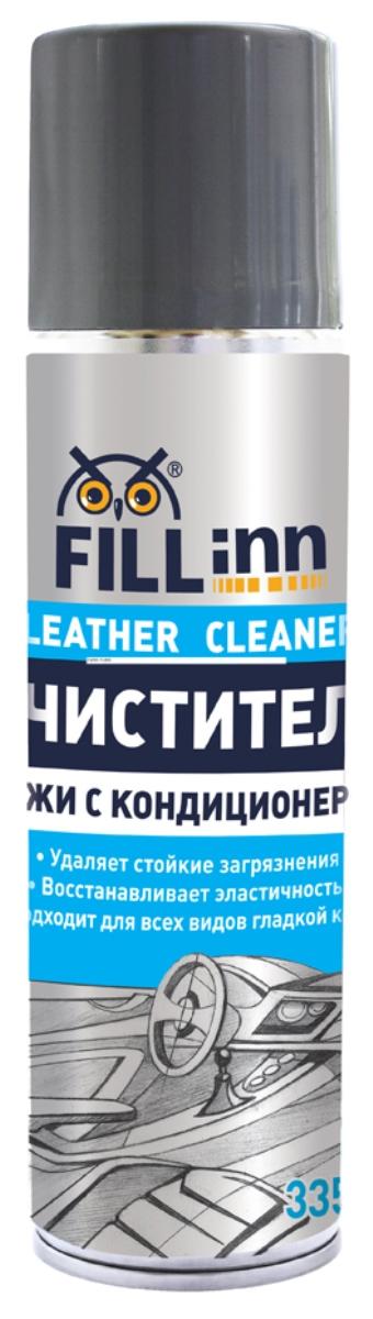 Очиститель кожи Fill Inn, с кондиционером, 335 млFL055Очиститель кожи Fill Inn бережно и эффективно очищает и кондиционирует кожаную обивку салона автомобиля, мотоцикла, а также кожаные вещи, используемые в быту. Подходит для всех видов гладкой кожи. Удаляет стойкие загрязнения различного происхождения, не повреждая структуру поверхности. Благодаря натуральным воскам, увлажняющим и кондиционирующим компонентам средство придаёт коже мягкость и эластичность, защищает от истирания и растрескивания, восстанавливает первоначальную насыщенность цвета. Не оставляет жирных следов и не изменяет естественного блеска кожи. Обладает приятным ароматом новой кожи. Средство может применяться для очистки и кондиционирования винила и пластика, а также в быту для обработки сумок, обуви, кожаной мебели и т.д.