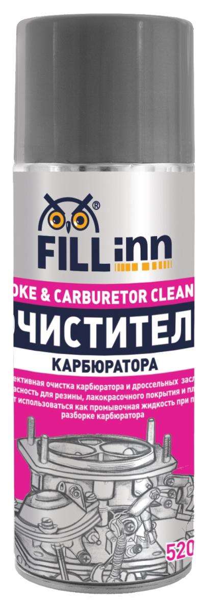 "Очиститель карбюратора ""Fill Inn"", аэрозоль, 520 мл"