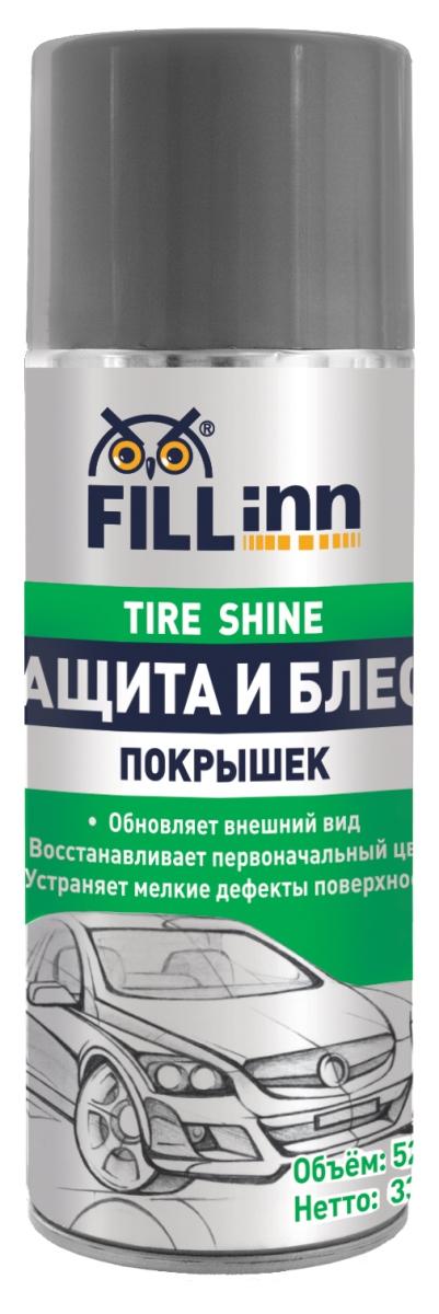 Средство для покрышек Fill Inn, аэрозоль, защита и блеск, 520 млFL064Является эффективным средством для улучшения внешнего вида шин. Состав не является пенным очистителем. Обновляет и защищает боковые поверхности покрышек и резиновых молдингов, придает им интенсивный блеск мокрых шин и устраняет мелкие дефекты поверхности. Образует защитную антистатическую грязеотталкивающую полимерную пленку. Мойка покрышек после применения не требуется. Обработанные колеса меньше загрязняются, их можно реже мыть. Средство восстанавливает структуру поверхности резины благодаря входящим в состав силиконам, которые проникают в микротрещины и останавливают их развитие, специальные фильтры, входящие в состав продукта защищают покрытие от вредного воздействия ультрафиолетовых лучей. Идеально подходит для консервации покрышек при длительном хранении в межсезонье. При использовании данного средства покрышки прослужат не один сезон. Содержимого баллона - 520 мл - хватит на обработку 20 покрышек R14.