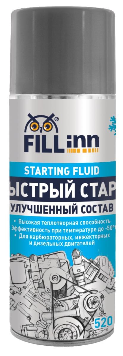 Жидкость для быстрого запуска Fill Inn, аэрозоль, 520 мл