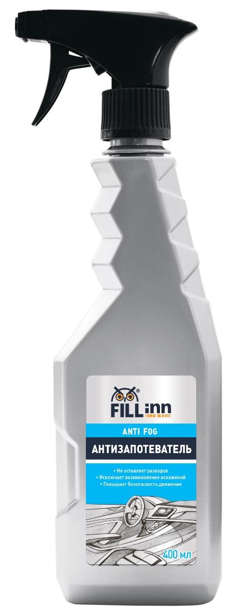 Антизапотеватель Fill Inn, спрей, 400 млFL111Антизапотеватель FILL Inn предотвращает запотевание стекол автомобиля (в том числе, стекол с обогревом), улучшает видимость и повышает безопасность движения. При значительных перепадах температур в течение продолжительного времени сохраняет эффект кристальной прозрачности. Не влияет на преломляющую способность стекла, исключает возникновение искажений. Не оставляет разводов.