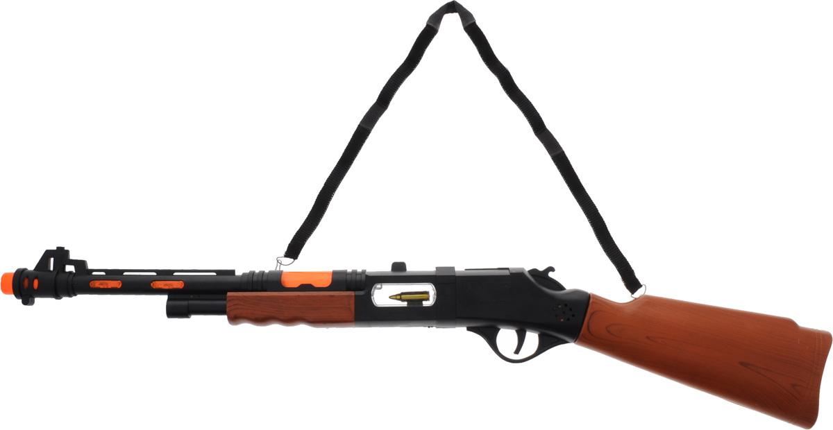 ABtoys Охотничье ружье ARS-258