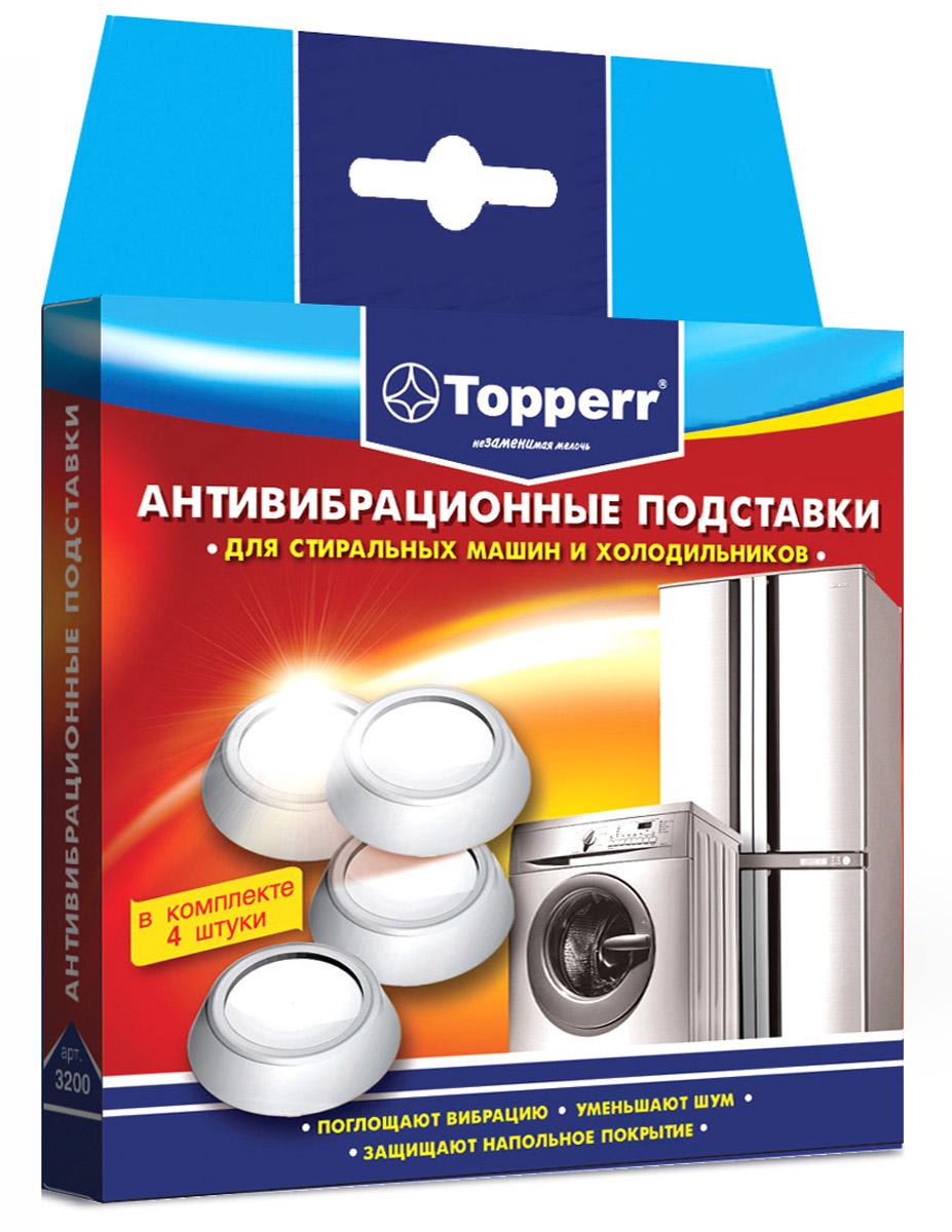 Topperr 3200, White антивибрационные подставки для стиральных машин и холодильников, 4 шт