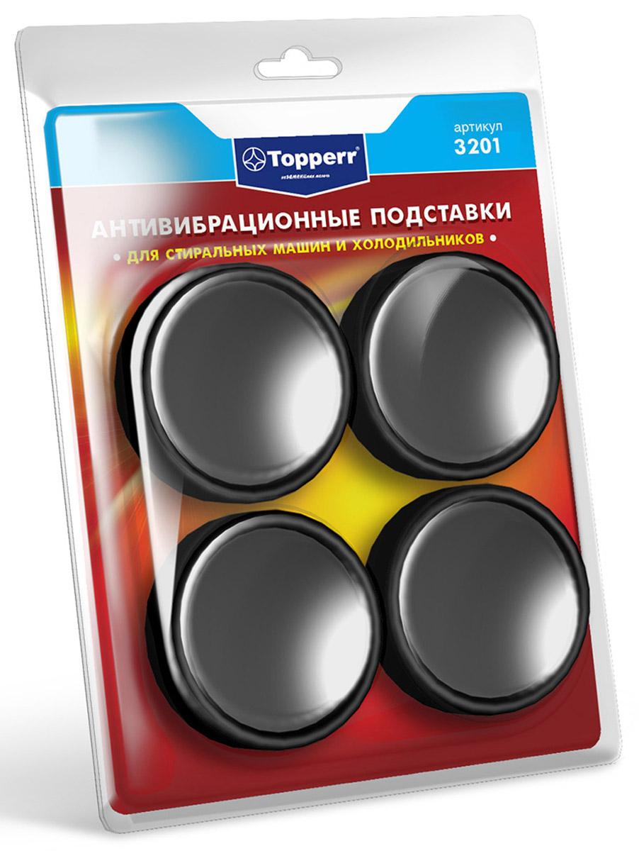 Topperr 3201, Black антивибрационные подставки для стиральных машин и холодильников, 4 шт
