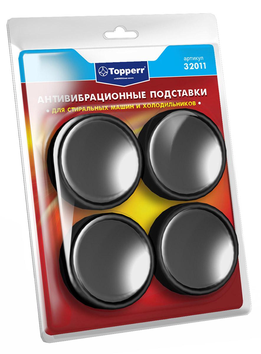 Topperr 32011, Black антивибрационные подставки для стиральных машин и холодильников, 4 шт